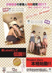 ZRN-01.02_poster_ol_R11