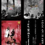 ZRN-07.08.09_poster_ol_iiii