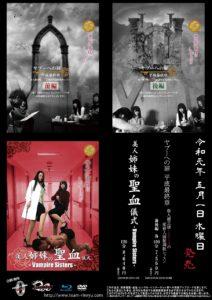ZRN-07_0.08.09_poster_blog