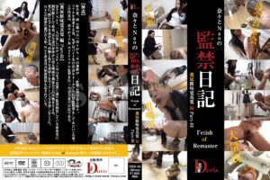 DRD-04_ol