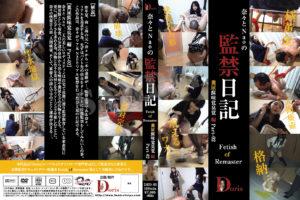 DRD-05_ol