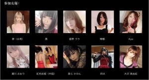 スクリーンショット 2019-09-13 18.24.33