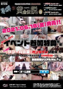 _RPD-59~65_Poster_ol