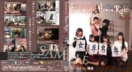 Fundamental Human Rights 〜 女尊男卑 〜chapter.03